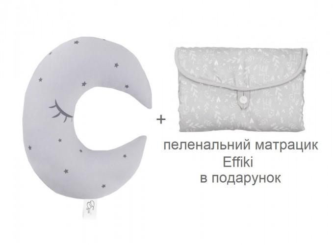 акція : подушка+ пеленальний матрасик
