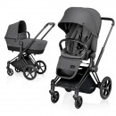 Cybex Priam Lux шасси Black 2017 цвет Manhattan Grey